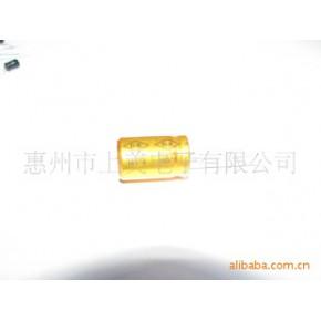 铝电解电容器25V6800UF