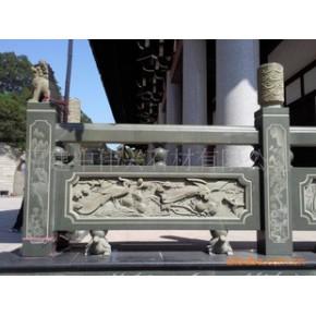 天然石材工艺品 石栏杆 汉白玉栏杆 园林景观 护栏
