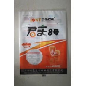 种子包装袋生产厂家 种子袋设计及制作 种子袋加工价格