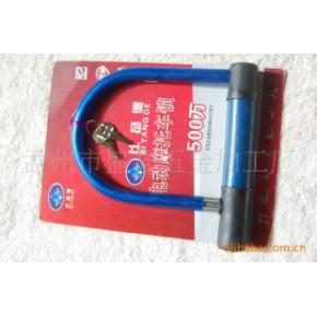 【U型锁】5D多功能锁具    ()