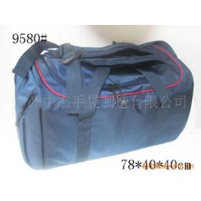 订做【休闲混合中型】 旅行包 行李包