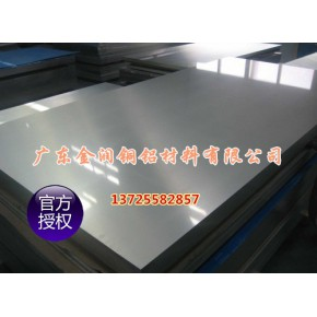1070铝板1070A铝板进口铝板6063铝板