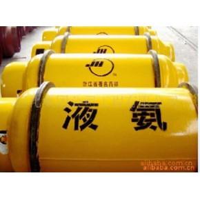 液氨 巨化集团 工业级 99.9(%)