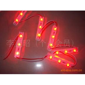 LED红灯食人鱼模组 厂价0.63元/支