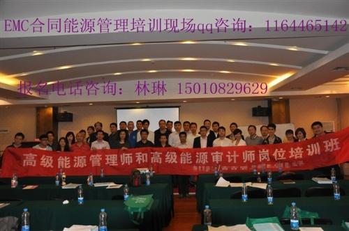 北京中标研企业管理中心