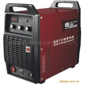 ZX7-315纤维素专用焊机 酸碱性焊条焊机 纤维素焊机 西安纤维焊机