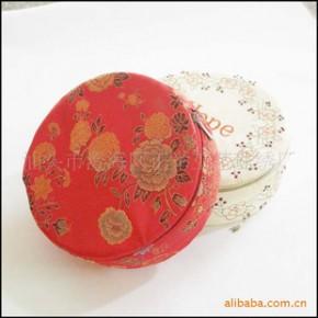 订做 批发供应 中式 织锦 首饰袋 精品包 礼包