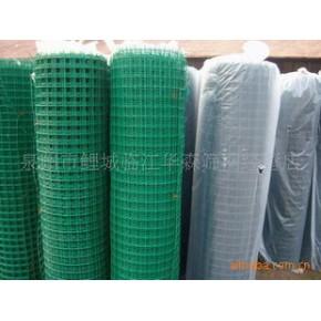 正牌优质电焊  塑料网 铁丝