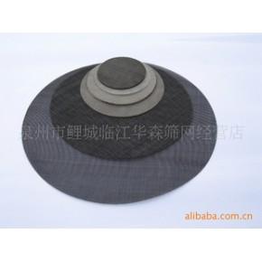 提供出口高品质黑丝布 黑丝网