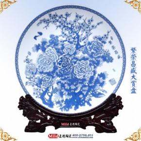 陶瓷大瓷盘、陶瓷纪念盘、景德镇瓷盘