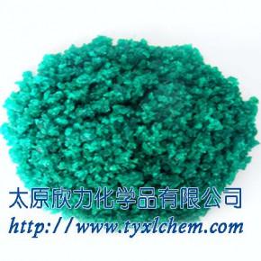优质硝酸镍,质优价廉