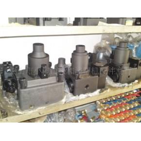 液压机械流量控制阀 电磁阀 比例阀 背压阀 总压阀 注塑机配件
