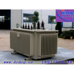 恒锐电气供应S11系列变压器