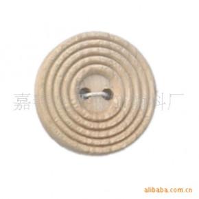 环保材质-----木头扣