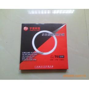 专业生产环型灯管 22(W)