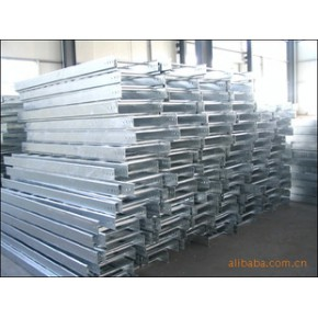 黑龙江铝合金、不锈钢、镀锌槽式电缆桥架可定做
