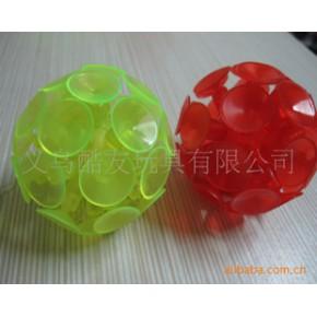 5.5cm纯色(多色可选)透明32只吸盘球塑料玩具珠球批发