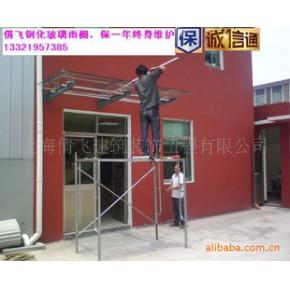 【时尚档雨钢结构玻璃雨棚】现场安装实拍钢结构玻璃雨棚
