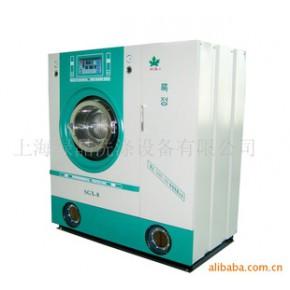 8公斤豪华石油干洗机 绿晶