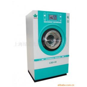10公斤豪华烘干机 绿晶