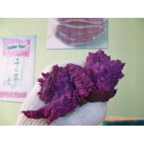 电烤用精选紫心甜地瓜、红薯S规格