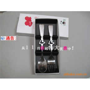 【供应】流星套装/情侣餐具套装/不锈钢餐具礼品/