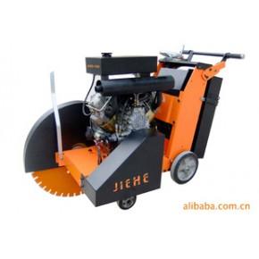 马路切割机,大型混凝土切割机