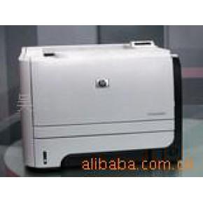 HP激光双面打印机A4LaserJet P2055d