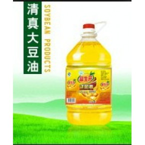 出售清真一级压榨大豆油 山东