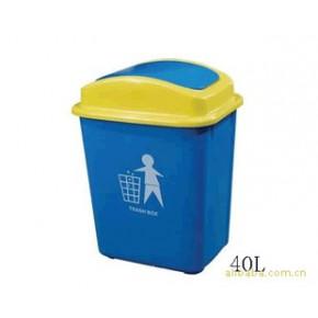 垃圾桶、40L塑料垃圾桶、小区、公共垃圾桶