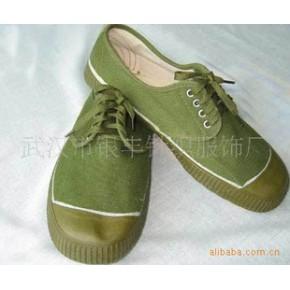 库存解放胶鞋,解放鞋,低帮解放鞋,高帮解放鞋