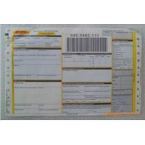 国际快递正规DHL/UPS/TNT/FEDEX香港大陆面单运单