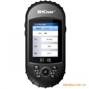 彩途N600  专业测亩仪 手持gps 行货