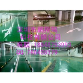 深圳 环氧地坪漆 工业地坪 地板漆