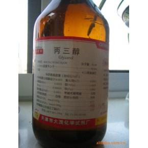 丙三醇 分析纯AR 99.0(%)
