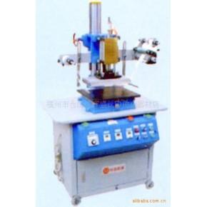 移印机 丝印机维修 油墨移印机