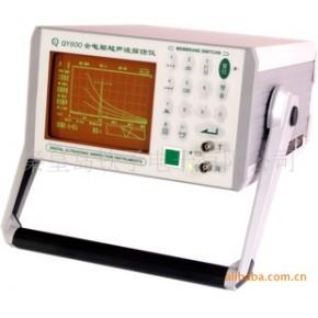 便携式数字超声波探伤仪 超声波探伤仪
