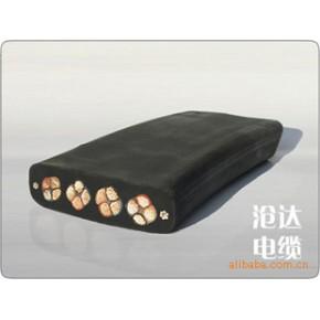 厂价批发橡套扁平软电缆 YCWB