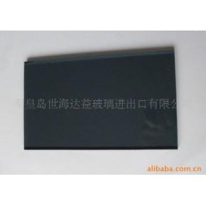 4MM 深灰色浮法玻璃原片