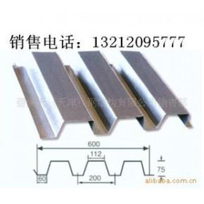 天津楼承板yx75-200-600开口式压型钢板