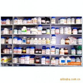 碱性蛋白胨水(APW) 生物碱