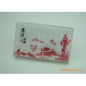 不锈钢名片盒、滴胶名片盒、不锈钢滴胶名片夹