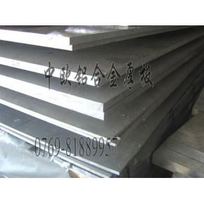 进口住友铝合金板A20204航天航空铝合金原材料-中欧金属
