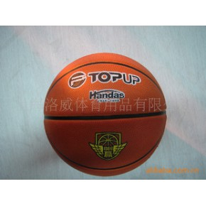 突破高端橡胶7#篮球79-909/9片胶球/79-909