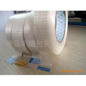 纤维胶带/网格纤维胶带 A级