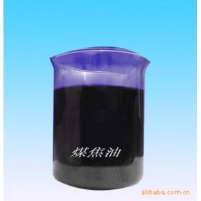 常年稳定供应煤焦油 高温煤焦油