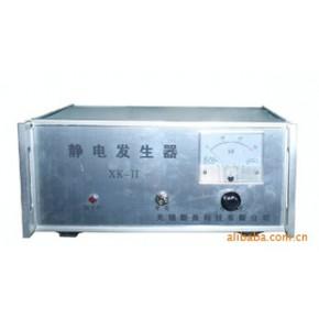 无锡研平科技 静电专家 静电发生器