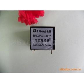 厂商订制 互感器制造 精密电流、电压互感器