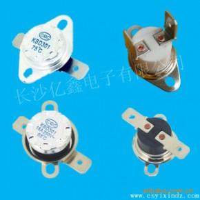 足浴盆用KSD301突跳式温控器温控开关温度开关