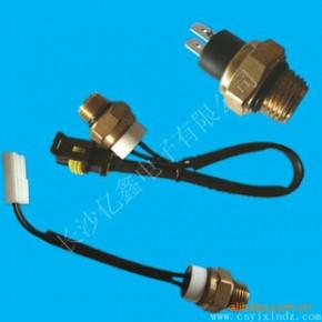 汽车发动机温控开关、汽车温控器、汽车温度传感器